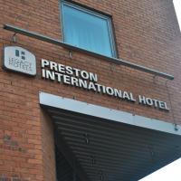 レガシー プレストン インターナショナル ホテル