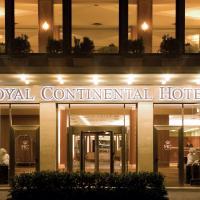 ホテル ロイヤル コンチネンタル