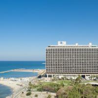 ヒルトン テル アビブ ホテル