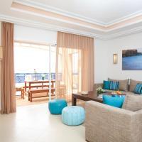 ApartHotel by Paradis Plage