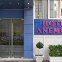 Hotel Anemoni