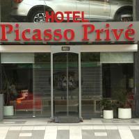Hotel Picasso Prive