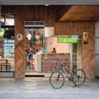 Meander Hostel Taipei