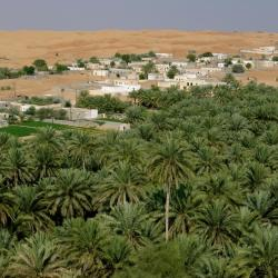 Dār Sawdā' 2 โรงแรม