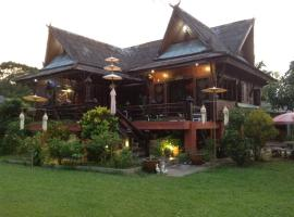 Oui Kaew Home Stay