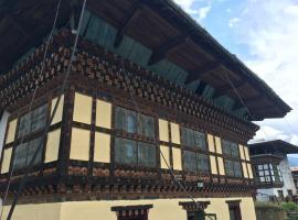 Ama's Village Lodge