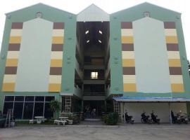 Lamphun Place