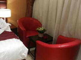Al Aseel Hawazen Hotel