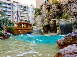 Atlantis Jomtien Waterworld Resort
