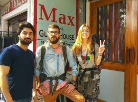 Max Guest House, อากรา
