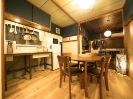 Japanese House Yukifuku
