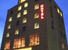 Baigal Hotel
