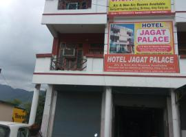 Hotel Jagat Palace