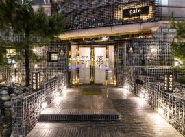 Hotel Isabelle