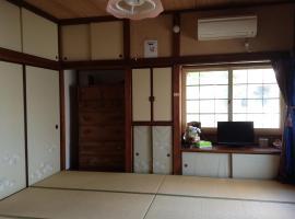 Wataya Inn, Fujisawa