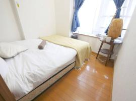 A penthouse Shinjuku Shibuya 4 rooms
