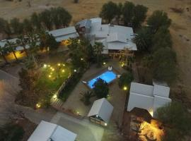 Goba Lodge & Rest Camp