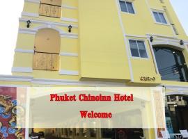 Phuket Chinoinn