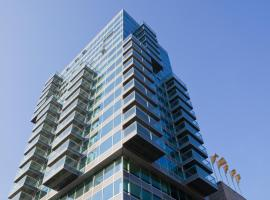 Urban Residences Rotterdam, รอตเตอร์ดัม