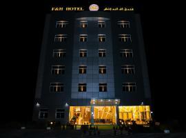 F & H Hotel