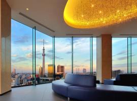 โรงแรมเดอะเกต อาซาคุสะ คามินาริมอน บายฮูลิก