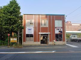 Nagoya Hostel The Three Smiles