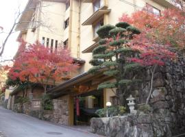 โรงแรมมิยาจิมะ มาโคโตะ
