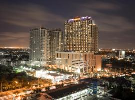 โรงแรม เดอะ แกรนด์ โฟว์วิงส์ คอนเวนชั่น