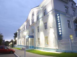 Snegurochka Hotel