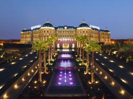 Royal Maxim Palace Kempinski Cairo, ไคโร