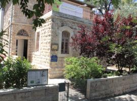 Beit Ben Yehuda, เยรูซาเล็ม
