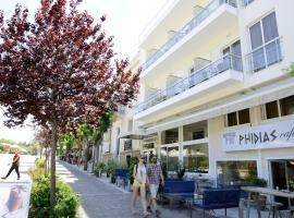 Phidias Hotel, เอเธนส์