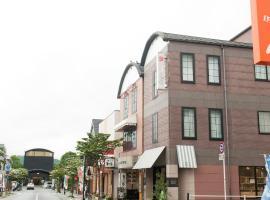 Hotel & Condominium airBest