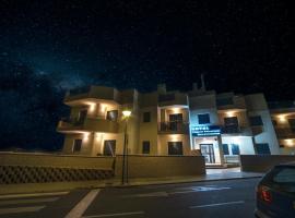 Hotel Miguel Sanchez, Alhaurín de la Torre