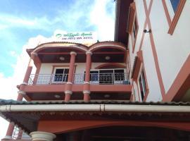 Sin Phyu Min Hotel
