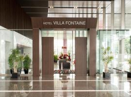 Hotel Villa Fontaine Tokyo-Tamachi