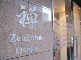 Zen Labo Osaka
