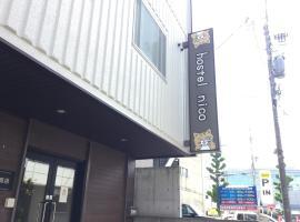 Hostel Nico