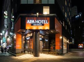 APA Hotel - Higashishinjuku Kabukicho Higashi
