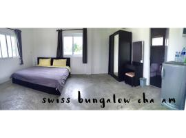 Swiss Bungalow Cha Am