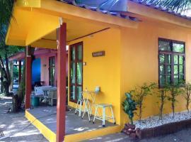 Baan Boontuam Ta Ngok Resort