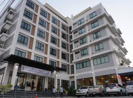 โรงแรม เดอ ศิตา ปริ้นเซส