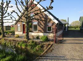 Perfect Place at Paasweg, Varik