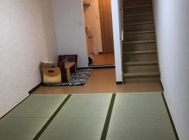 Guesthouse Sayuri