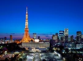 โรงแรมโตเกียว ปรินซ์