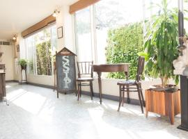 SSIP Boutique Dhevej Bangkok - Adults Only