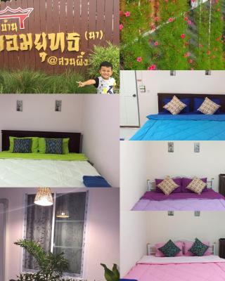บ้านพักจอมยุทธ@สวนผึ้ง
