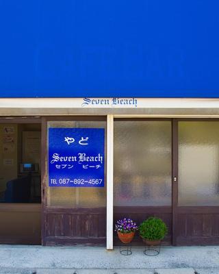Yado Seven Beach