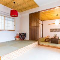 Bijou Suites Akari