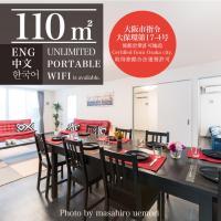 KAMONN INN Abeno Condominiums Osaka
